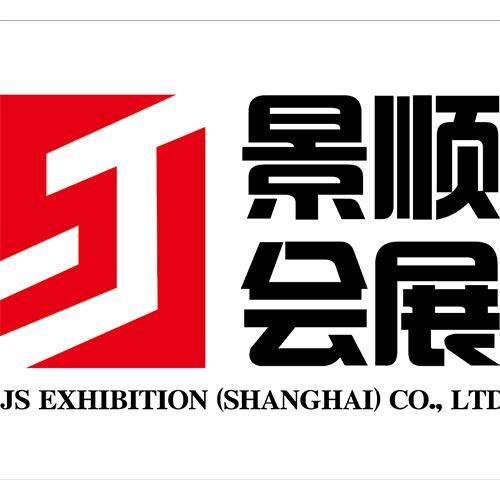 2021上海游乐展/上海游乐设备展图片
