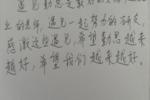 2020年華中師范大學漢語國際教育考研經驗分享