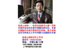 张慕元老师指导武汉市初三五调作文及范文——反思能带来进步