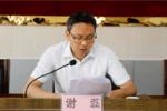 甘泉縣教育科技體育委員會第一次黨員代表大會勝利召開