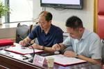 助力雁江區教育信息化前行——101智慧課堂合作捐贈儀式順利舉行