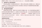 【咨詢熱點回復】南京工業大學2021年MBA MEM MPAcc招生