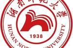 【老牌211、报录比高!】湖南师范大学考研经验贴 | 学员案例