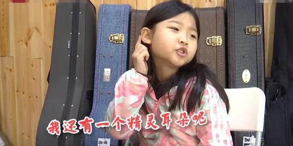 6岁女孩声音治愈火爆全网,最好的教育方式:我带你前行却不设限