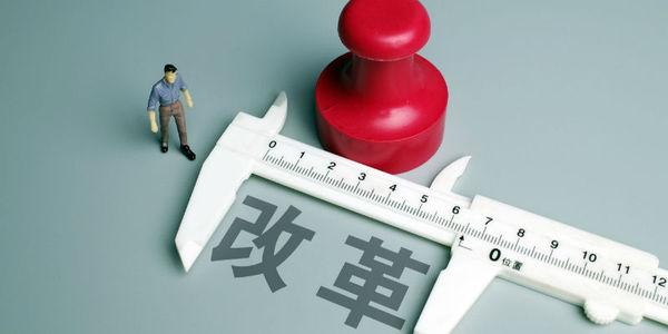 尹同跃首谈混改称在8月底完成 奇瑞2020年目标调低为90万辆