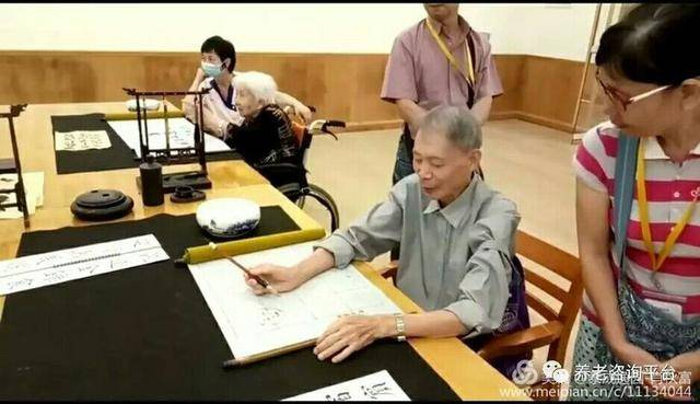 泰成逸园-广州规模最大的医养结合养老社区、高端养老院