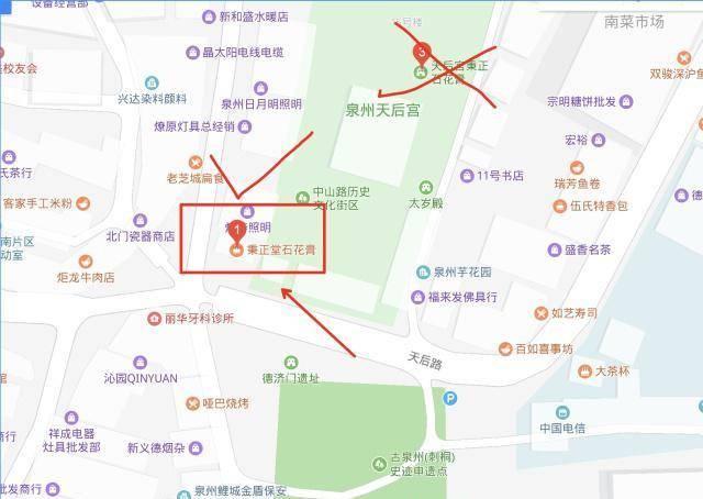 石花镇人口_谷城县石花镇
