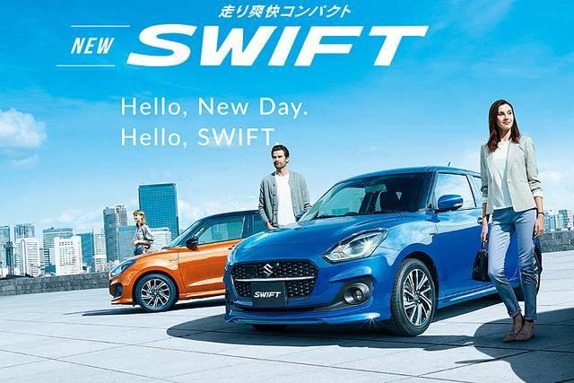 买不到的铃木,改款Swift发表,这车真香