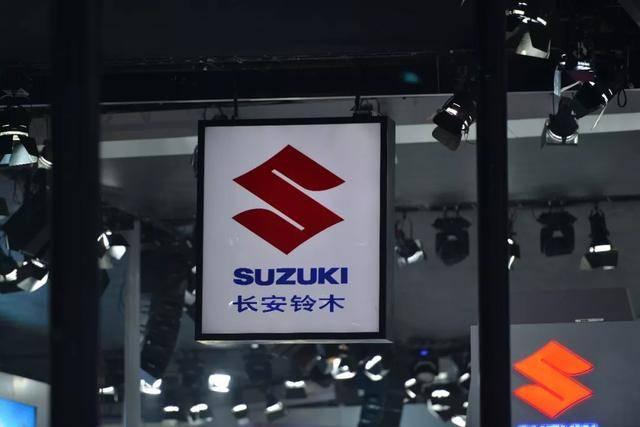 日本汽车巨头撤出:长安用1元收购一半股份,从此彻底退出中国市场