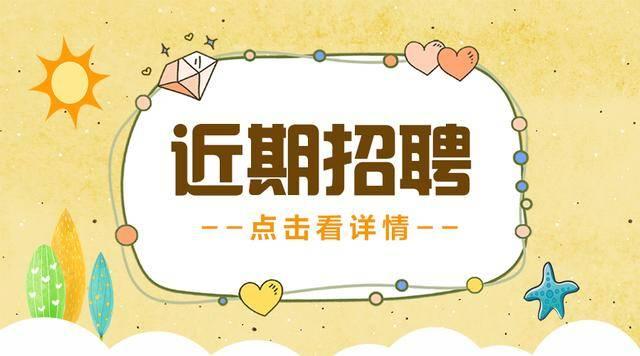 鸡西人口_黑龙江5大人口流出城市!