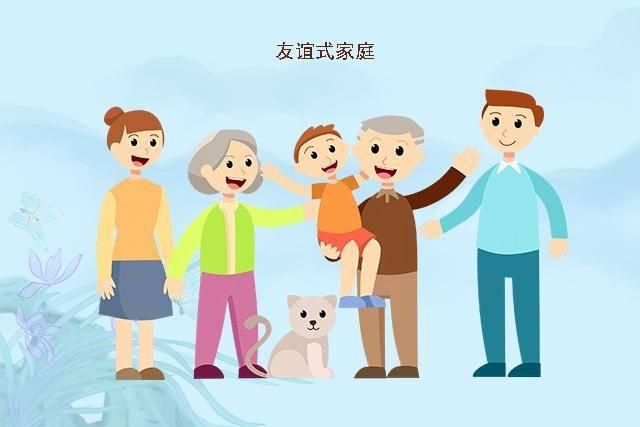 这种友谊式家庭,更有利于孩子成才,为了孩子,希望你也能做到