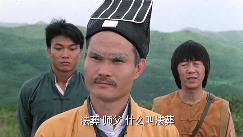 灵幻先生 -百科