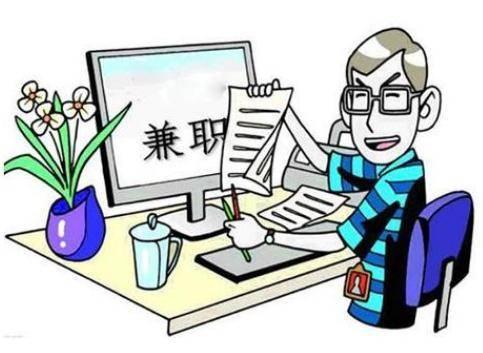 普法律师网咨询:兼职受劳动法保护吗?劳动法