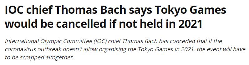 东京奥运会一前提下将取消,国乒面临打击,4大