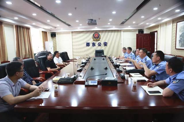 邵东市委书记沈志定到市公安局调研打击电信诈骗、扫黑除恶工作
