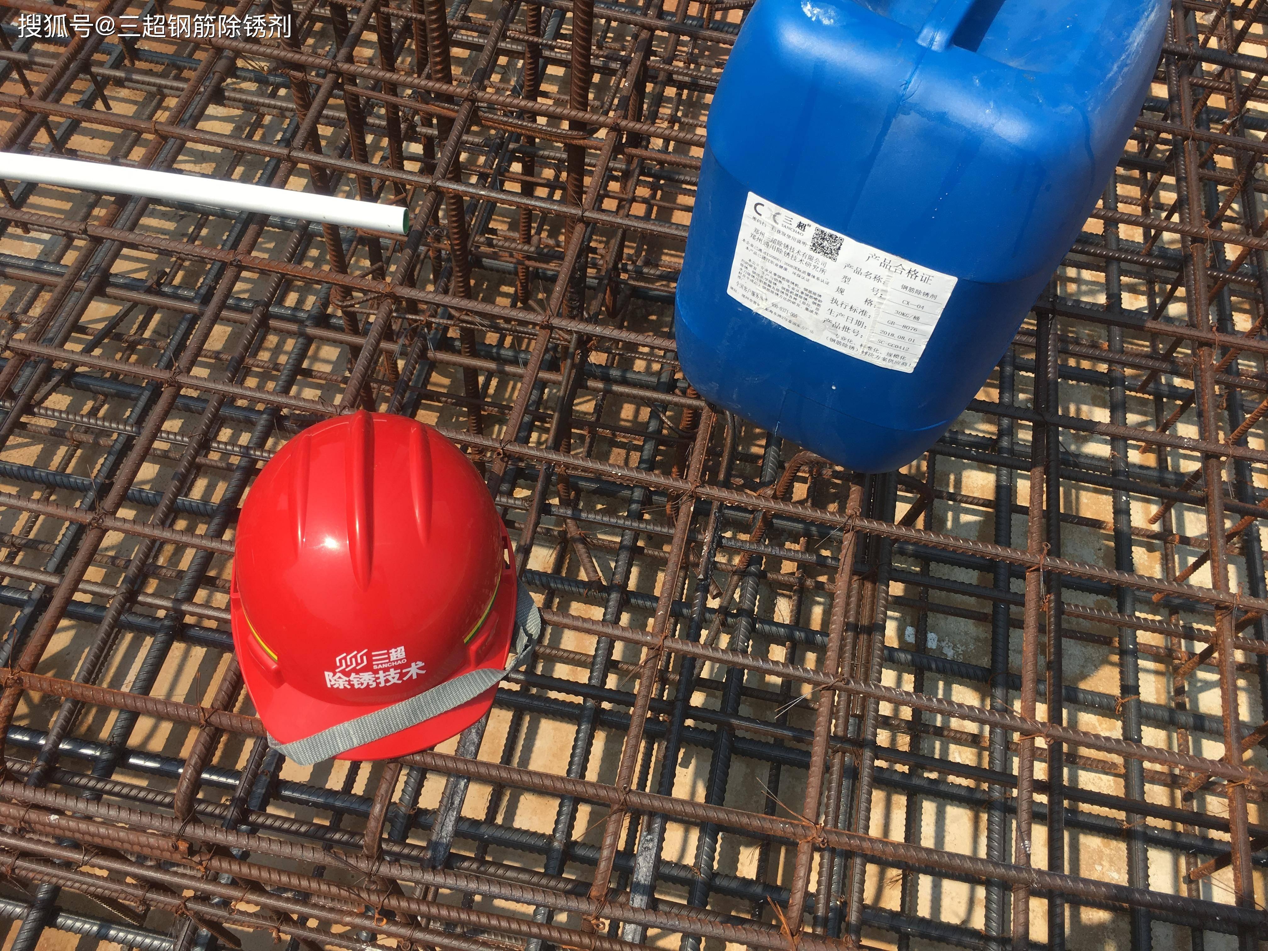 建筑工地钢筋除锈 如何除锈钢筋