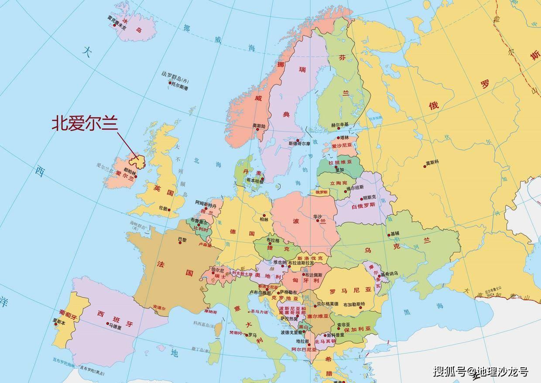 """为什么爱尔兰岛东北部的""""北爱尔兰"""",是属于英国的领土?_中欧新闻_欧洲中文网"""
