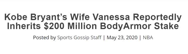 原创             2亿美元股份!瓦妮莎继承科比又一份遗产,曼巴7年前投资已翻40倍