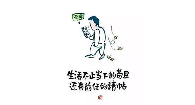 逗比的说说开心的句子_逗比的表白句子_逗比的句子