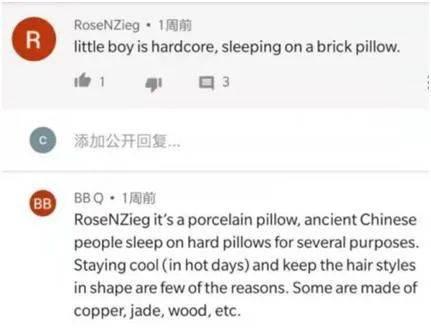 """""""网文出海""""背后的世界潮流与中国故事-一点财经"""