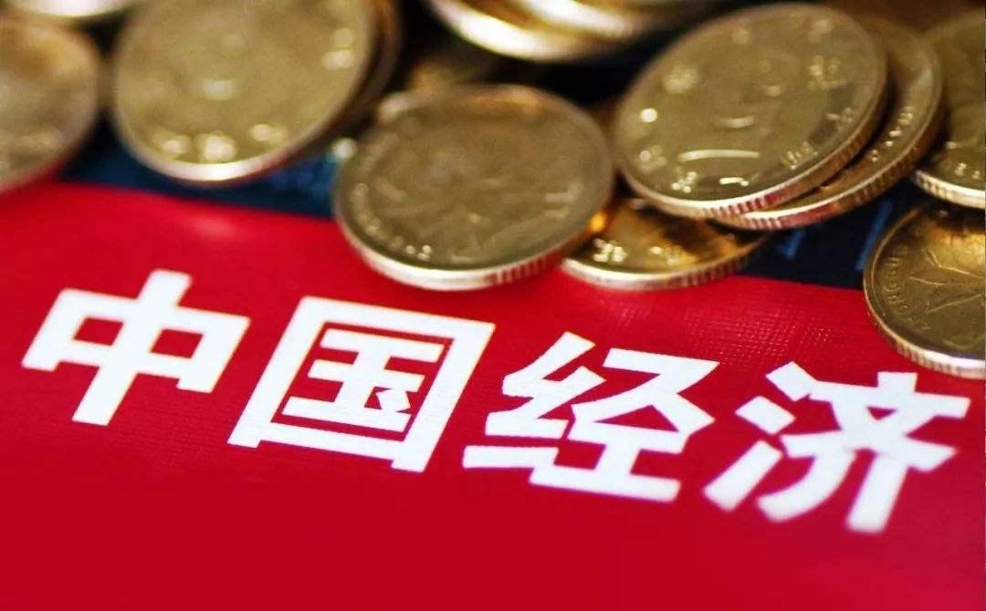 日本的gdp为什么那么多_日本经济30年增长速度非常缓慢,为何西方依旧没有国家能超越它?