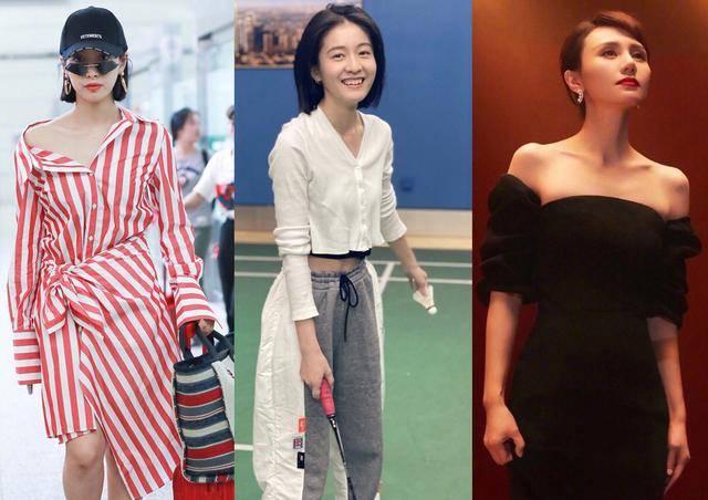 张子枫、宋祖儿、袁泉这样穿超有魅力!短发女孩的3大穿搭技巧!