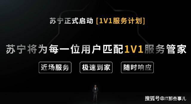原创 苏宁6.18促销挑战京东 价格再低10%背后是零售生态价值的释放