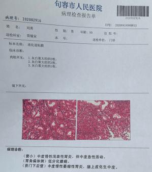 北京陈宝洪中医研究院  陈宝洪院长1(图13)