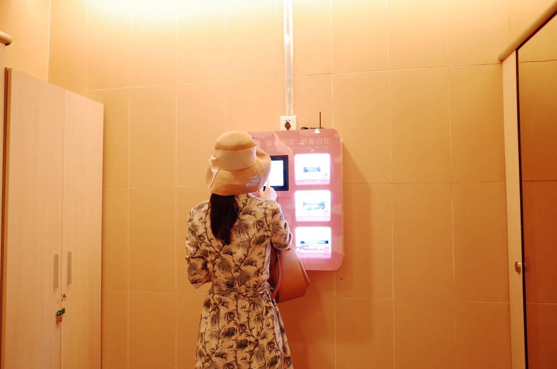 护舒宝联手龙湖商业领跑厕所革命,女生盒子助力配资网 中心人性化体验