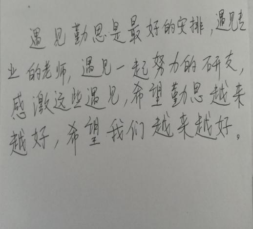 原创2020年华中师范大学汉语国际教育考研经验分享