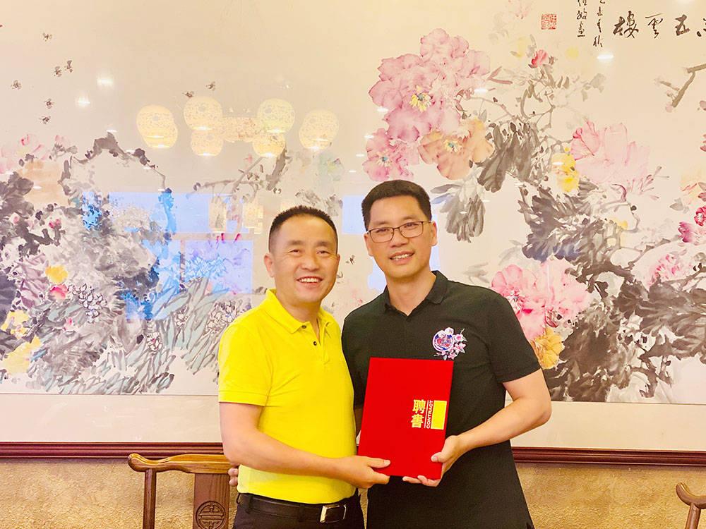 好消息!七点集团董事长冯海被聘为徐汇