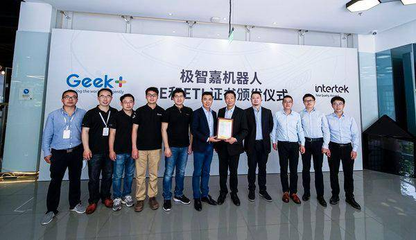 Intertek助力极智嘉获智能机器人CE及ETL双证书