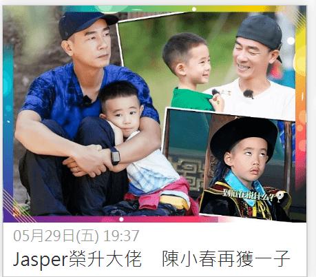 应采儿官宣一家四口,剖腹生下二胎儿子,母子平安,6岁Jasper当哥哥