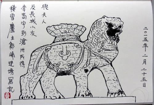 重达32吨的沧州铁狮子,千年不倒,20年前的倒下给专家们上了一课