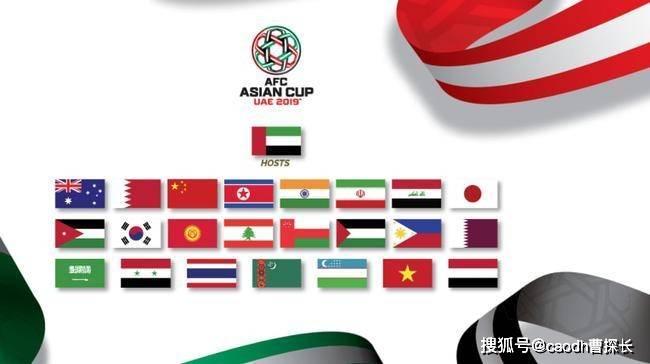 2019亚洲杯战术分析,欧洲、南美战术融入亚洲提
