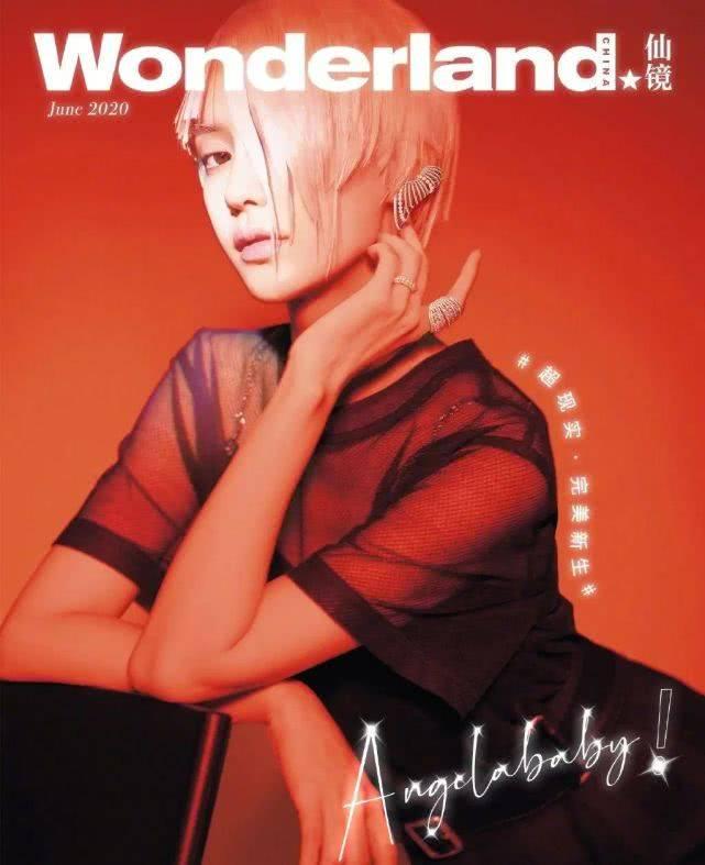 「造型」新封面下足功夫,Angelababy变身机器魔女!银发配黑纱T英姿飒爽
