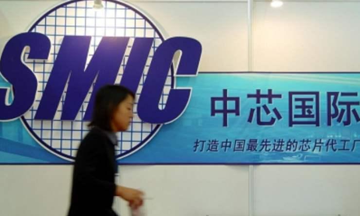 中芯国际的最大股东是谁?说出来你可能不信!