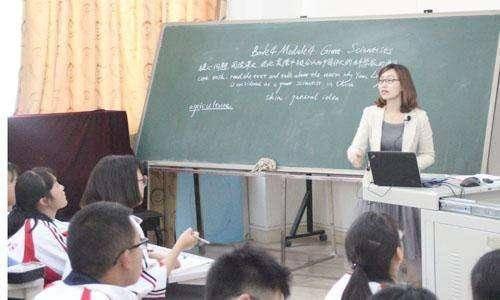 想成為一名大學老師,真有想的那麼難嗎?比考中小學教師簡單嗎