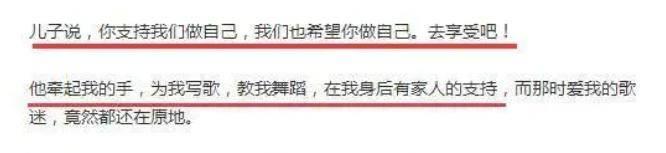 """原创 网曝庾澄庆母亲难以接受孙子变""""孙女"""",哈利风波后仍开心做自己"""