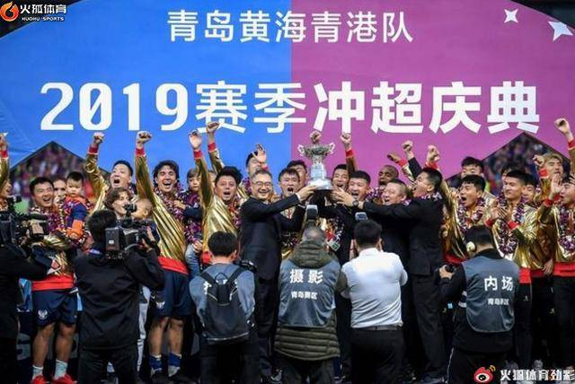 火狐体育:中超点兵之青岛黄海,中超升班马新赛季不只为保级而战