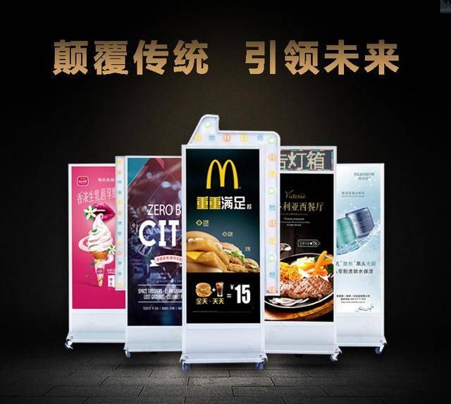 灯箱广告分类及灯箱生产材料 商品和服务