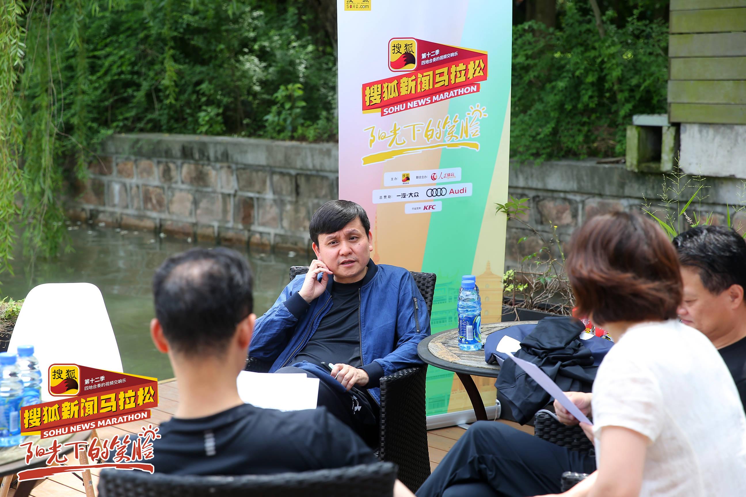 张文宏:搜狐马拉松意义深远 标志生活恢复常态化