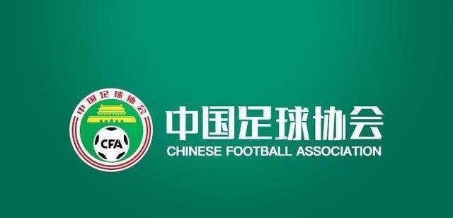 足协为何选广州上海作为中超联赛举办城市?看完这几点无人敢反驳