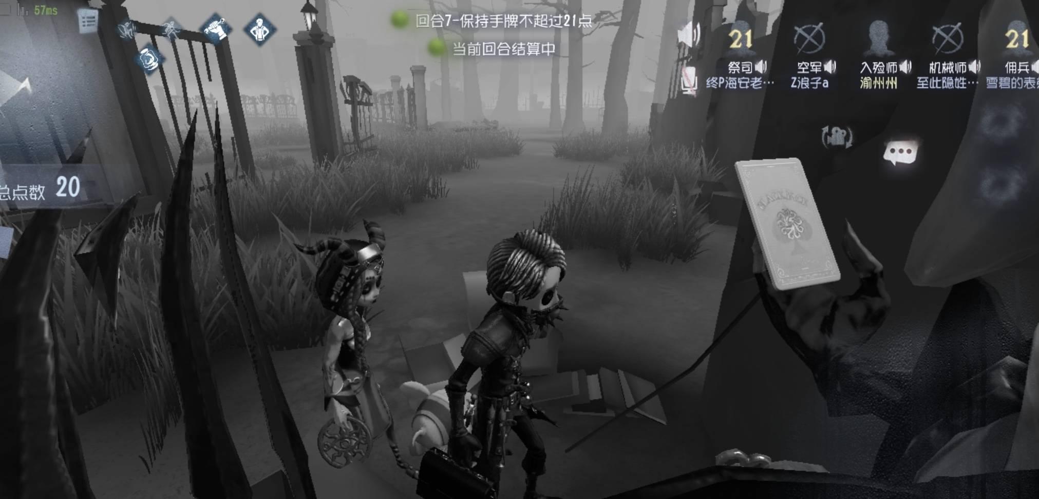 《第五人格:黑杰克模式被玩坏,为了获得珍宝,有人恶意开黑》