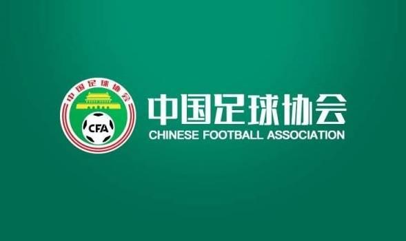 中国足协再次提交联赛重启申请,希望在7月中旬开启中超联赛
