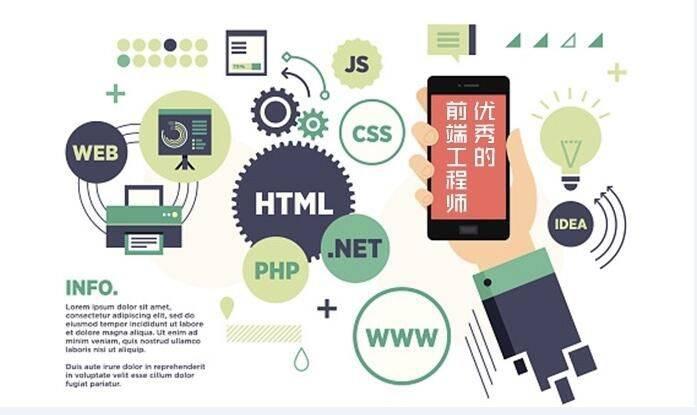 如何做好Web前端工程师? 做安规工程师