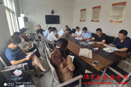 民权县南华街道服务办公室努力推进安静生产