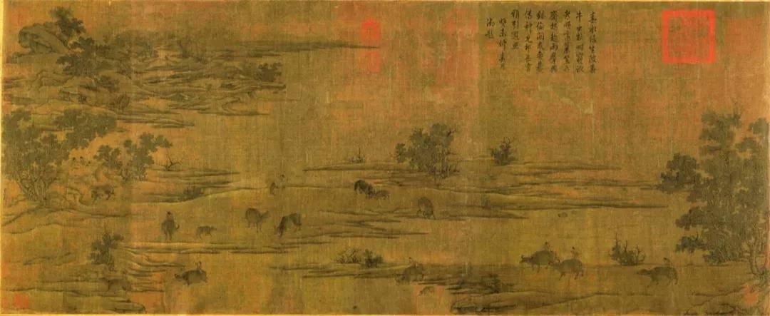李宗仁回忆录_宋画,中国丹青史的高峰_宋徽宗