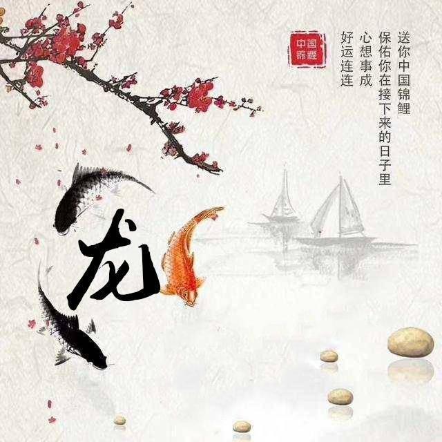 中国风签名微信头像,竹报平安唯美古风姓氏头像,希望你喜欢!