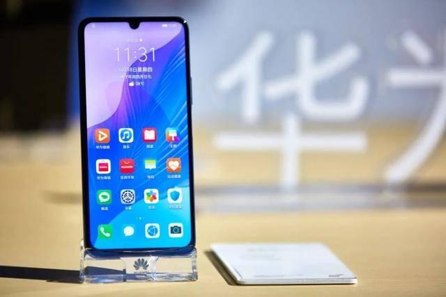 """原创             华为畅享20 Pro:中国5G手机爆发节点的""""关键先生"""""""